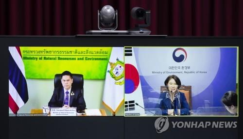韓泰環境部長舉行會談