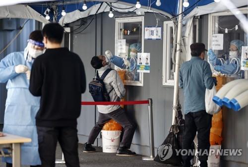 詳訊:南韓新增1050例新冠確診病例 累計343445例