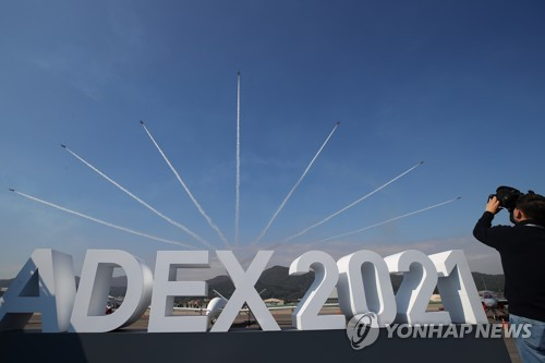 2021首爾國際航空航太展明開幕