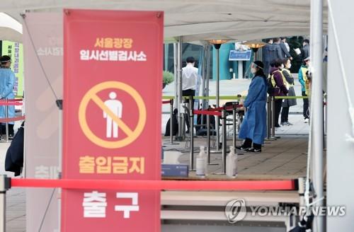 簡訊:南韓新增1571例新冠確診病例 累計346088例