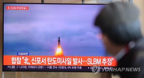 關注朝鮮射彈消息