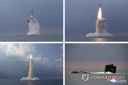 朝鮮試射潛射彈道導彈