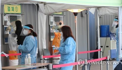 簡訊:南韓新增1441例新冠確診病例 累計347529例