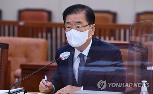 詳訊:韓外長稱朝鮮重返對話是放寬制裁的前提
