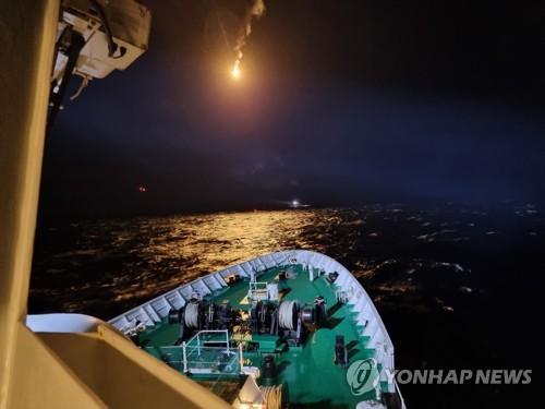 中國漁船在韓沉沒