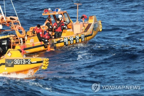 韓海警:中方漁船沉沒疑因故障或天氣