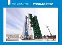 """南韓運載火箭""""世界""""號發射在即"""