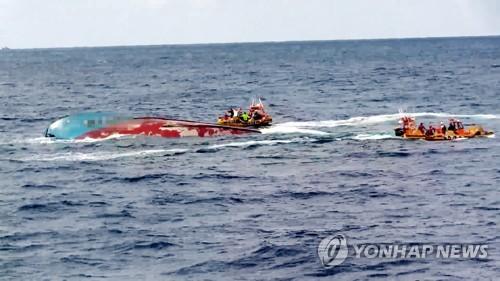 搜救中國沉船船員