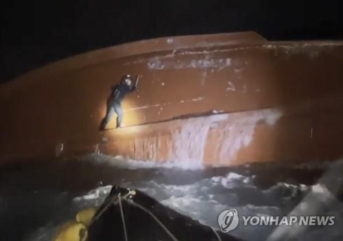 南韓海警在獨島近海救起兩名中國船員