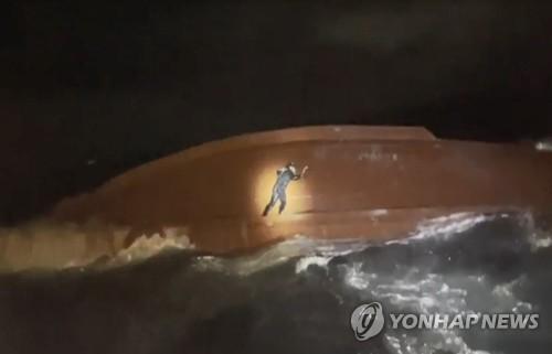詳訊:南韓海警在獨島近海救起兩名中國船員