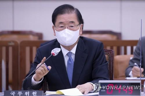 韓外長:將繼續與中方交涉疫苗接種者免隔離問題