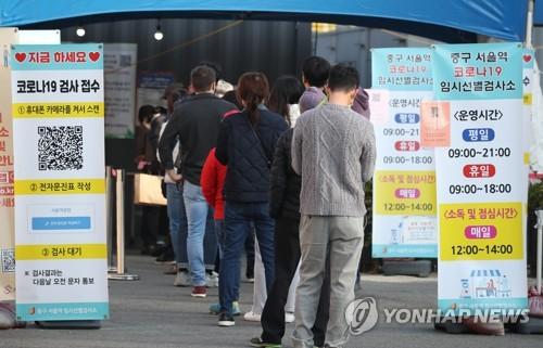 詳訊:南韓新增1190例新冠確診病例 累計353089例