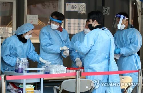 詳訊:南韓新增1952例新冠確診病例 累計356305例