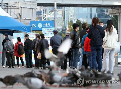 詳訊:南韓新增1423例新冠確診病例 累計351899例