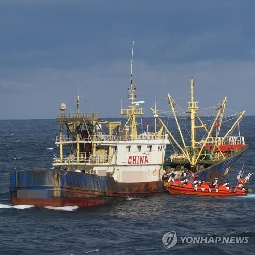 韓濟州海警扣押一艘非法捕撈中國漁船