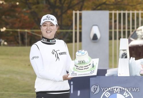 高真榮獲LPGA寶馬女子錦標賽冠軍