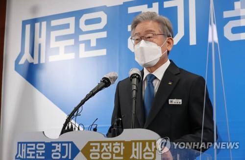 韓京畿道知事李在明辭職 專心備戰總統選舉