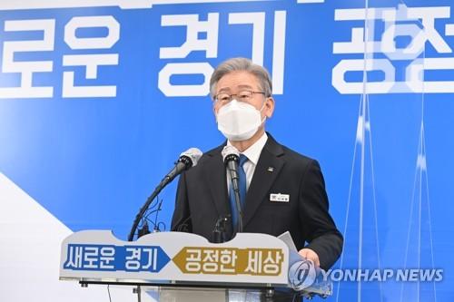李在明宣佈辭職備選