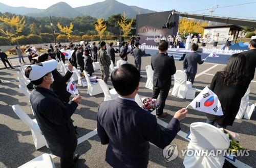 韓抗日英雄洪范圖週年祭首在韓舉行