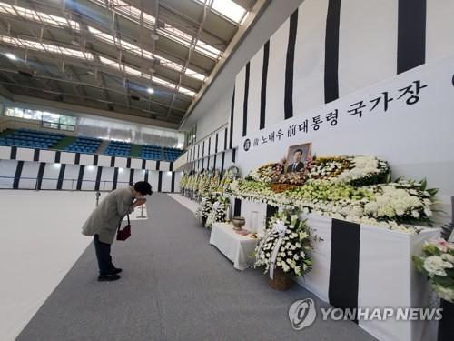 民眾悼念前總統盧泰愚