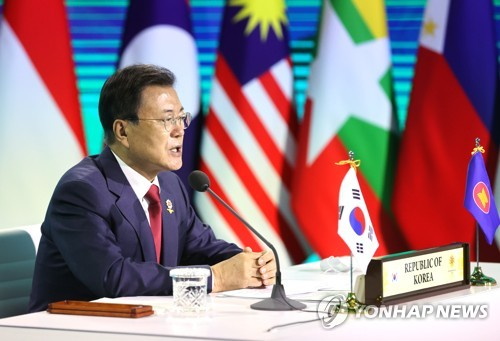 文在寅出席東盟與韓中日峰會