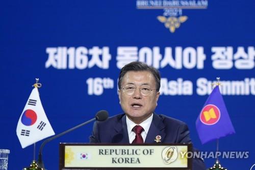 文在寅出席第16屆東亞峰會吁支援終戰宣言