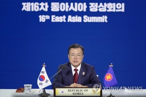 文在寅出席第16屆東亞峰會