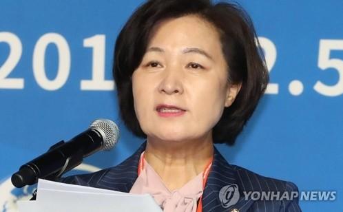 詳訊:文在寅提名執政黨議員秋美愛為法務部長官