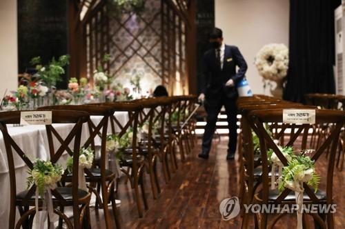 韓婚宴場所被列為疫情高危設施 下周起掃碼出入